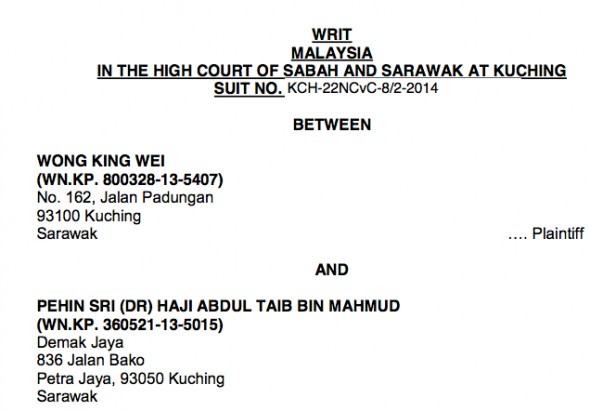 Malaysian MP sues Sarawak potentate Taib Mahmud over unconstitutional commercial activities - Court asked to prohibit Taib from becoming Governor of Sarawak