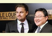 Leonardo DiCaprio challenged over dirty Malaysian money